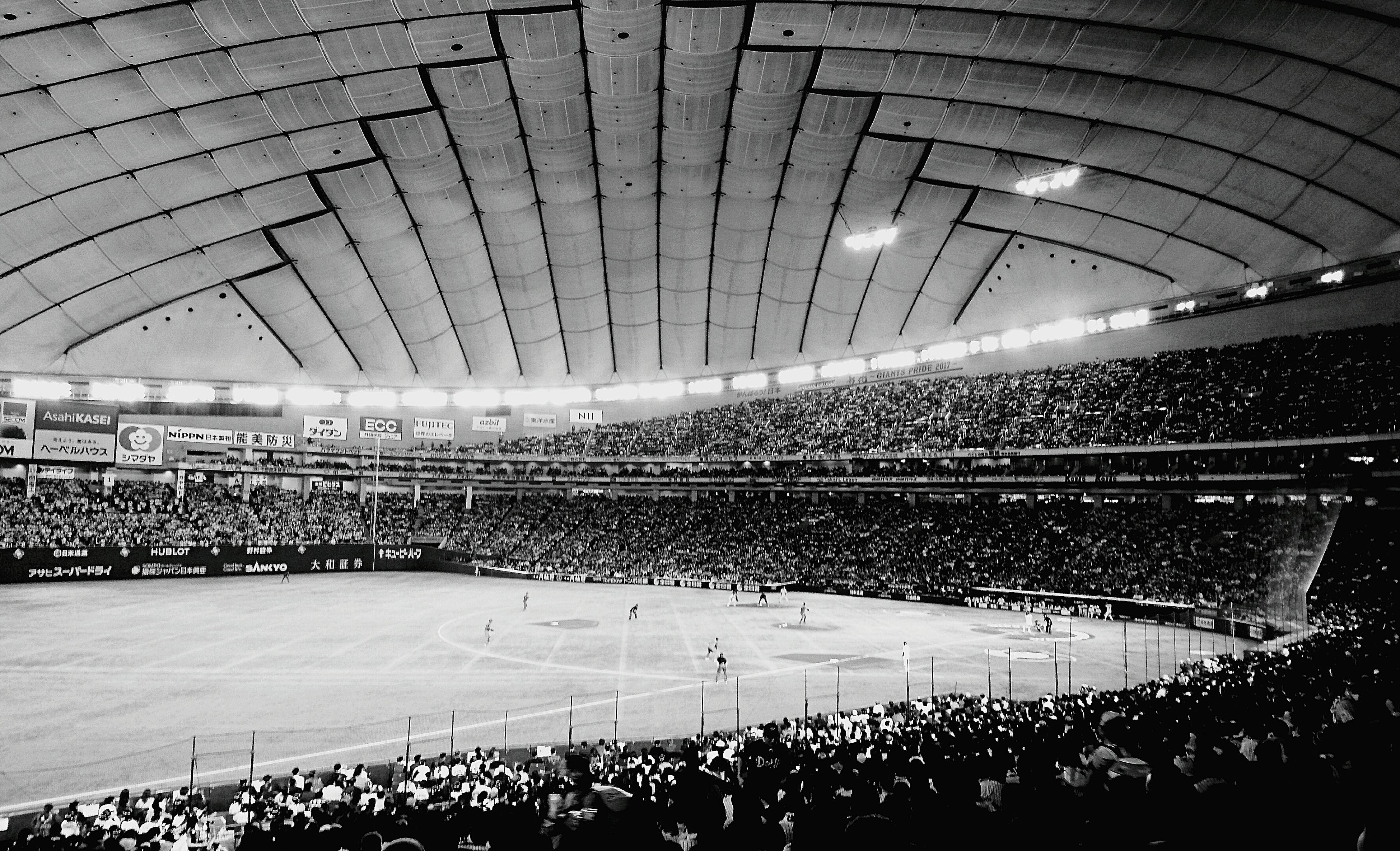 WBC WBC2017 WBC 2017 Tokyodome Tokyo City Architecture City Life Black And White Collection  Black And White Collection  Black And White Collection  Monochrome World Monochrome Photograhy Monochrome_life MonochromePhotography Monochrome _ Collection Monochrome Photography Blackwhite Monochrome Collection 東京 Monochromeart Cityscape Blackandwhite Blackandwhite Photography Black And White Photography
