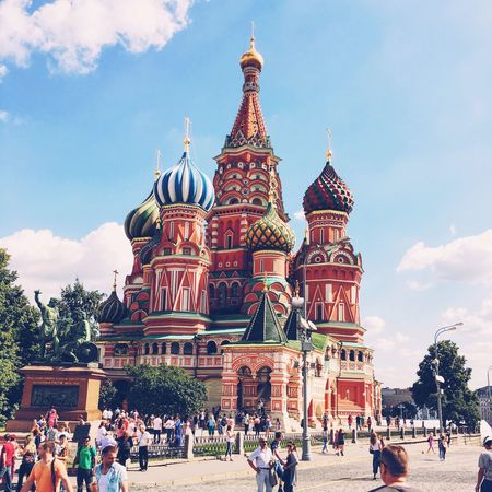 Moscow Russia St Basil's Cathedral Church Summer