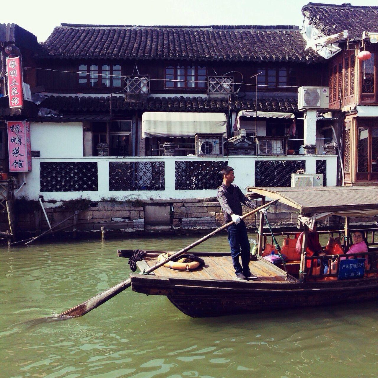 Gondolier Gondola - Traditional Boat Rowing Water Waterside Zhujiajiao Shanghai China