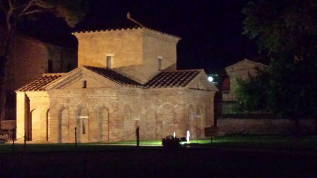 Galla Placidis Ravenna Art Architecture