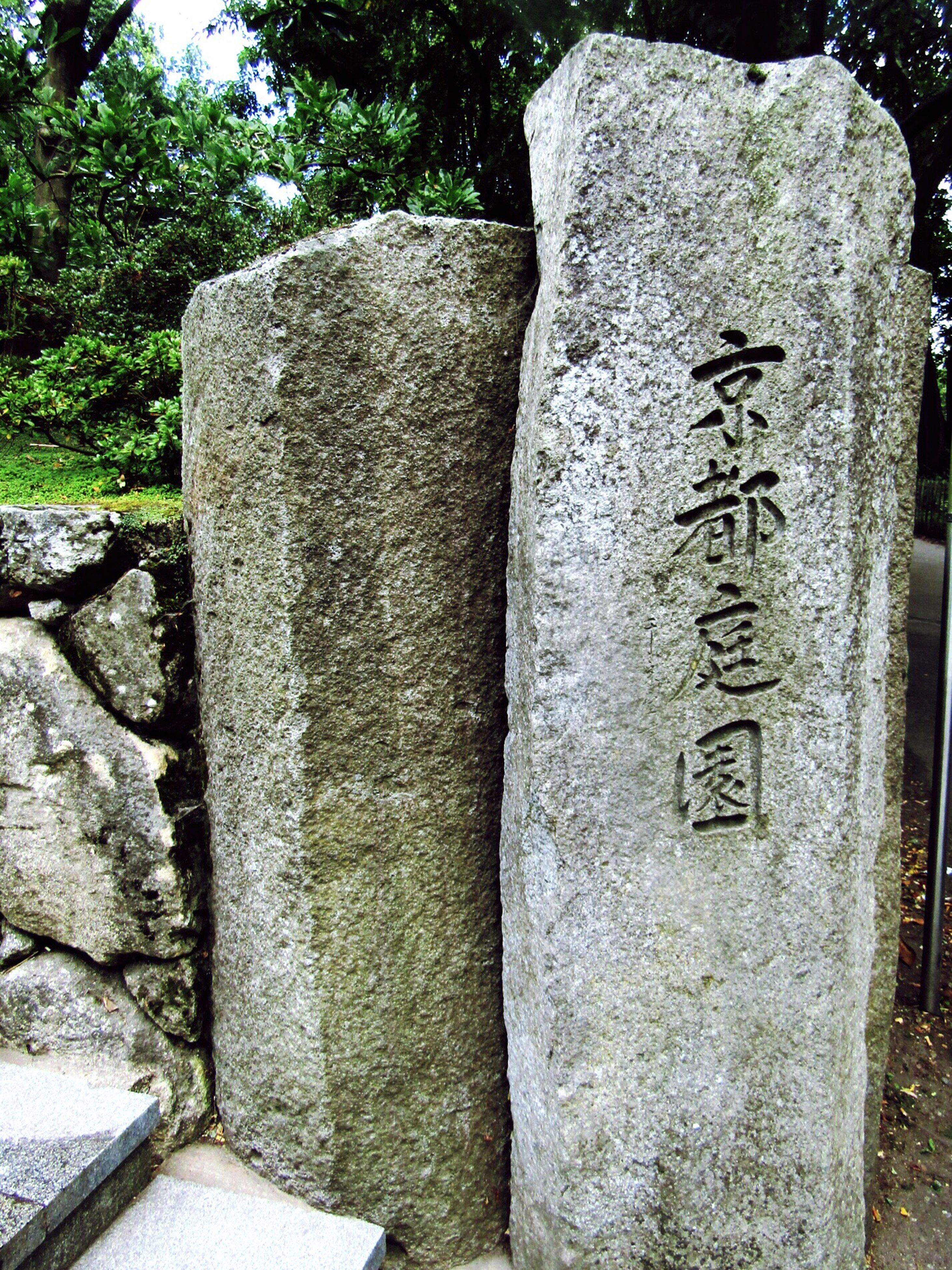close-up, stone material, the past, outdoors, concrete, history, grey, day, ancient, no people, monument, ancient civilization, stone