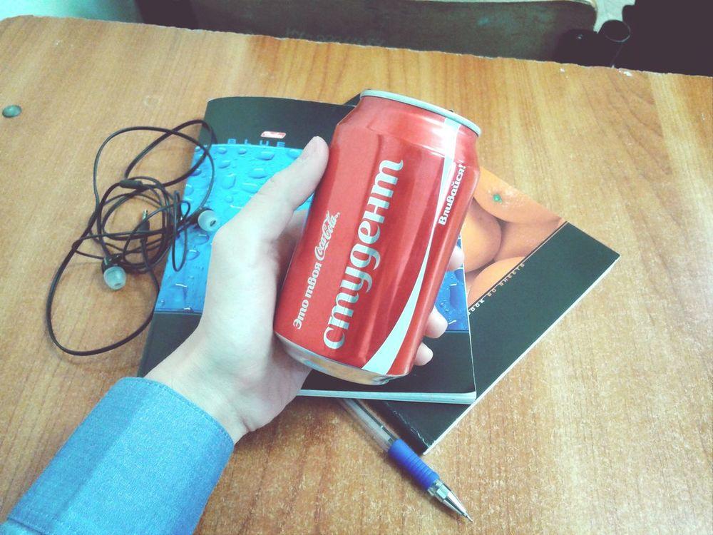 Учеба Styding Coca Cola