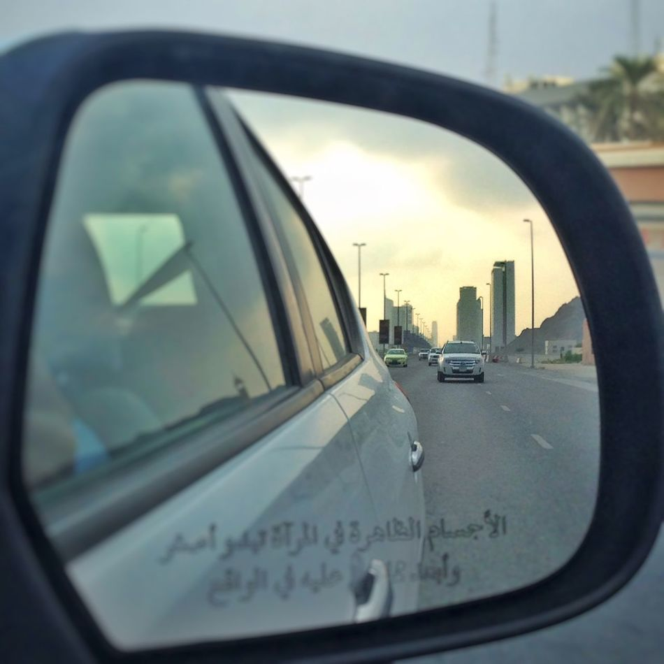 Objects in the mirror are closer than they appear..!!