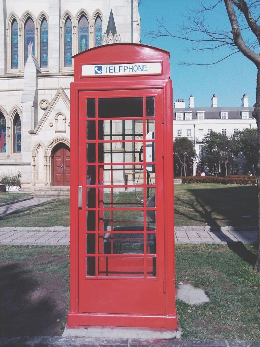 Thames Town Shanghai 泰晤士小镇 上海 Telephone Booth Church Shanghai, China
