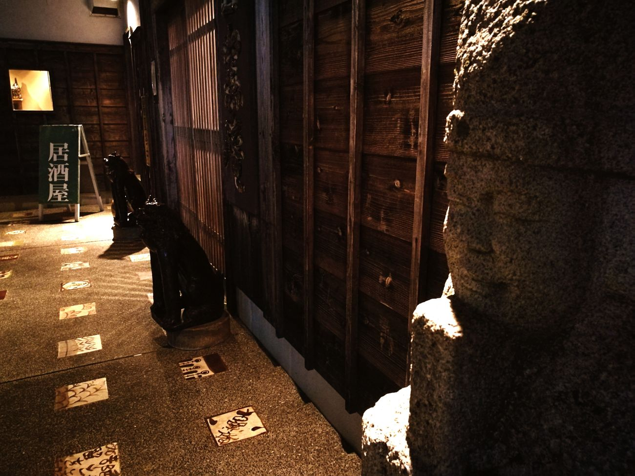 Izakaya Light And Shadow Statue Japan Wabi-sabi Shop Drunk Nights Nostalgic