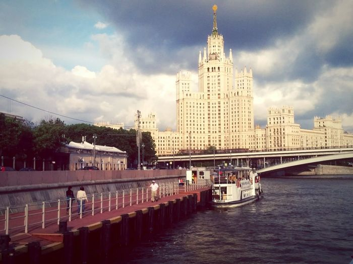 Moscow Moscowriver Moscow City Boats⛵️