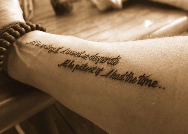 That's Me Enjoying Life Tattoo Lyrics Relaxing Selfportrait Emeli Sande