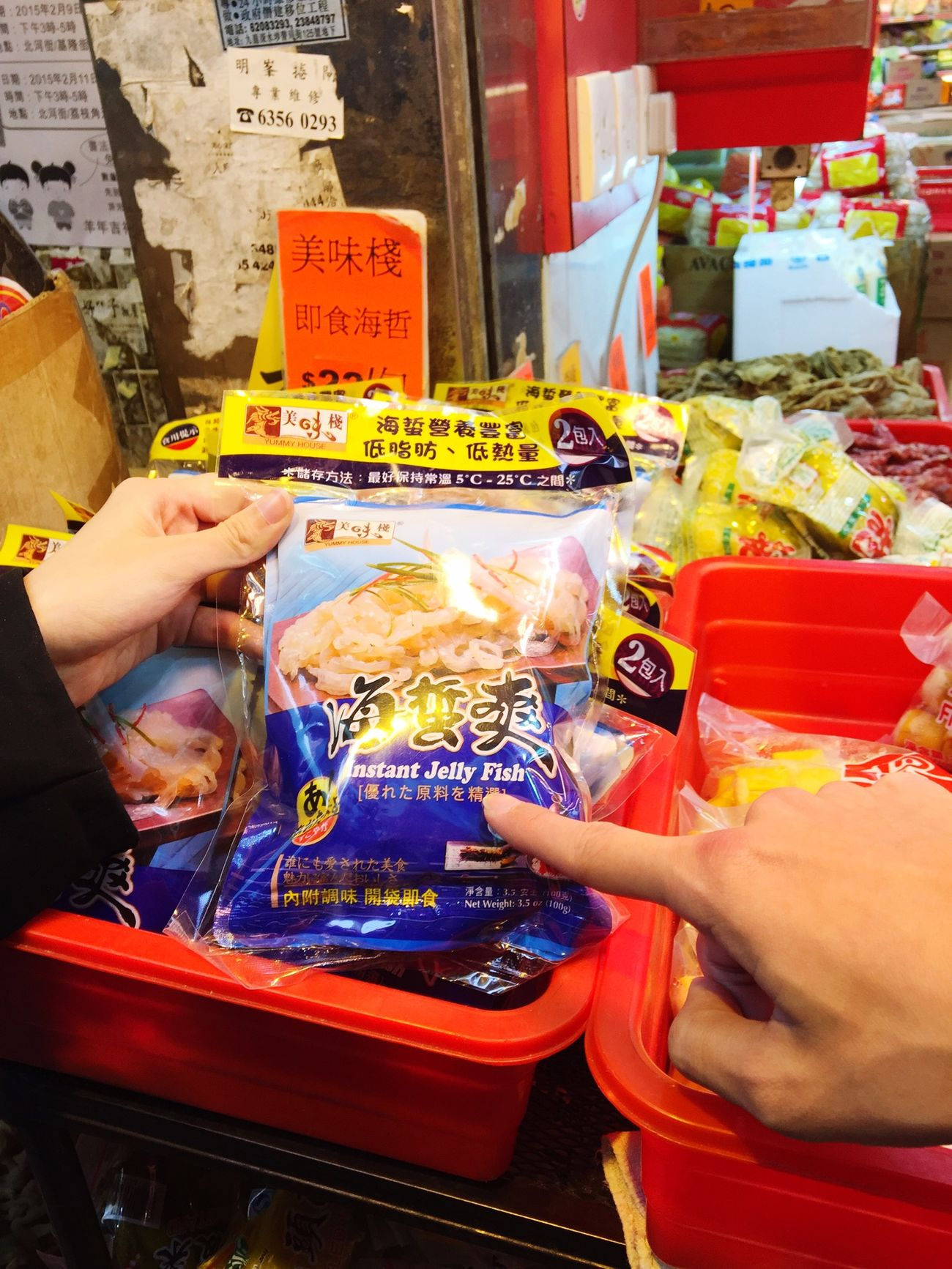 Hong Kong Sham Shui Po Snack Jellyfish Instant Jelly Fish