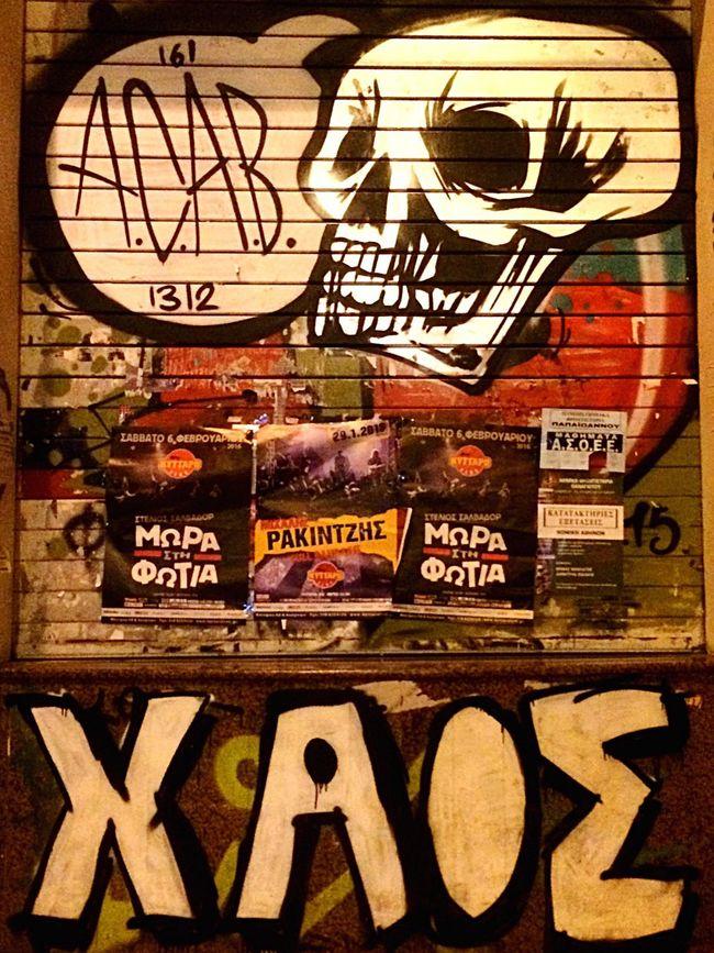 """✨ ΧΑΟΣ = CHAOS ✨ today was one of these days/nights that I am wondering if """"somebody put something in my dream..."""" Today's Hot Look ; Chaos in the City ! Graffiti Writing On The Walls Street Photography Urban Lifestyle Urbanexploration Urban Reflections Patision str , Athens"""