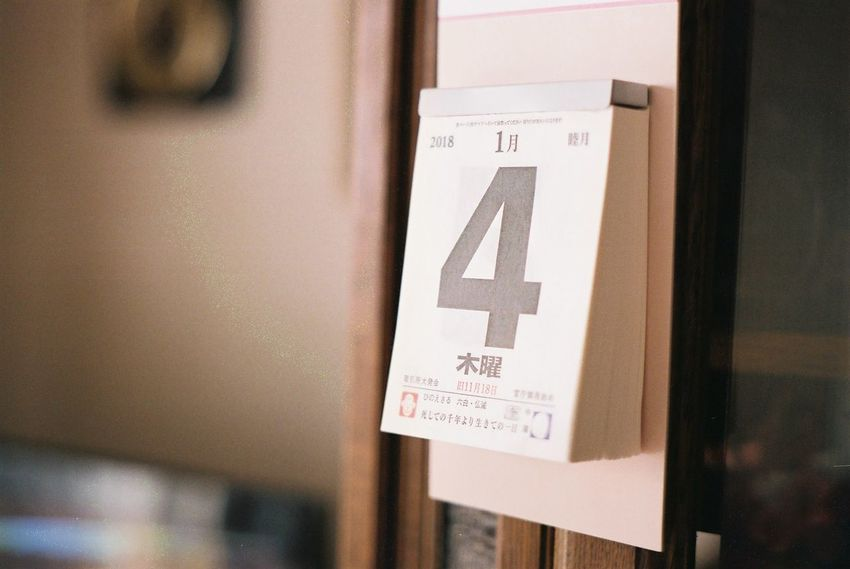 Calendar Pentax SpII Fujicolor Industrial 100 Close-up Indoors  Day Text Message Indoors