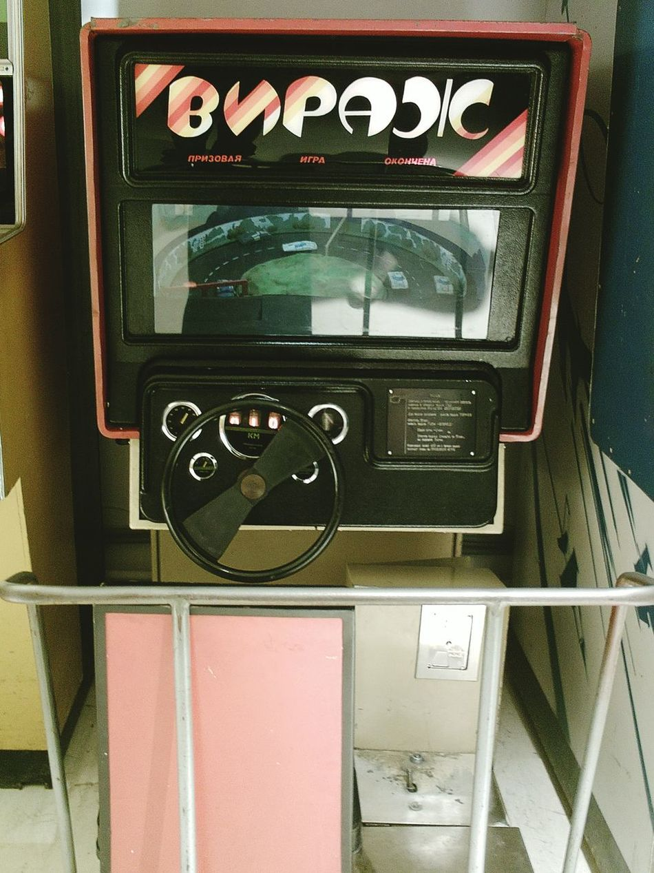 Indoors  Technology No People Close-up Day Old Arcade Arcade Games Game Arcade Pachinko