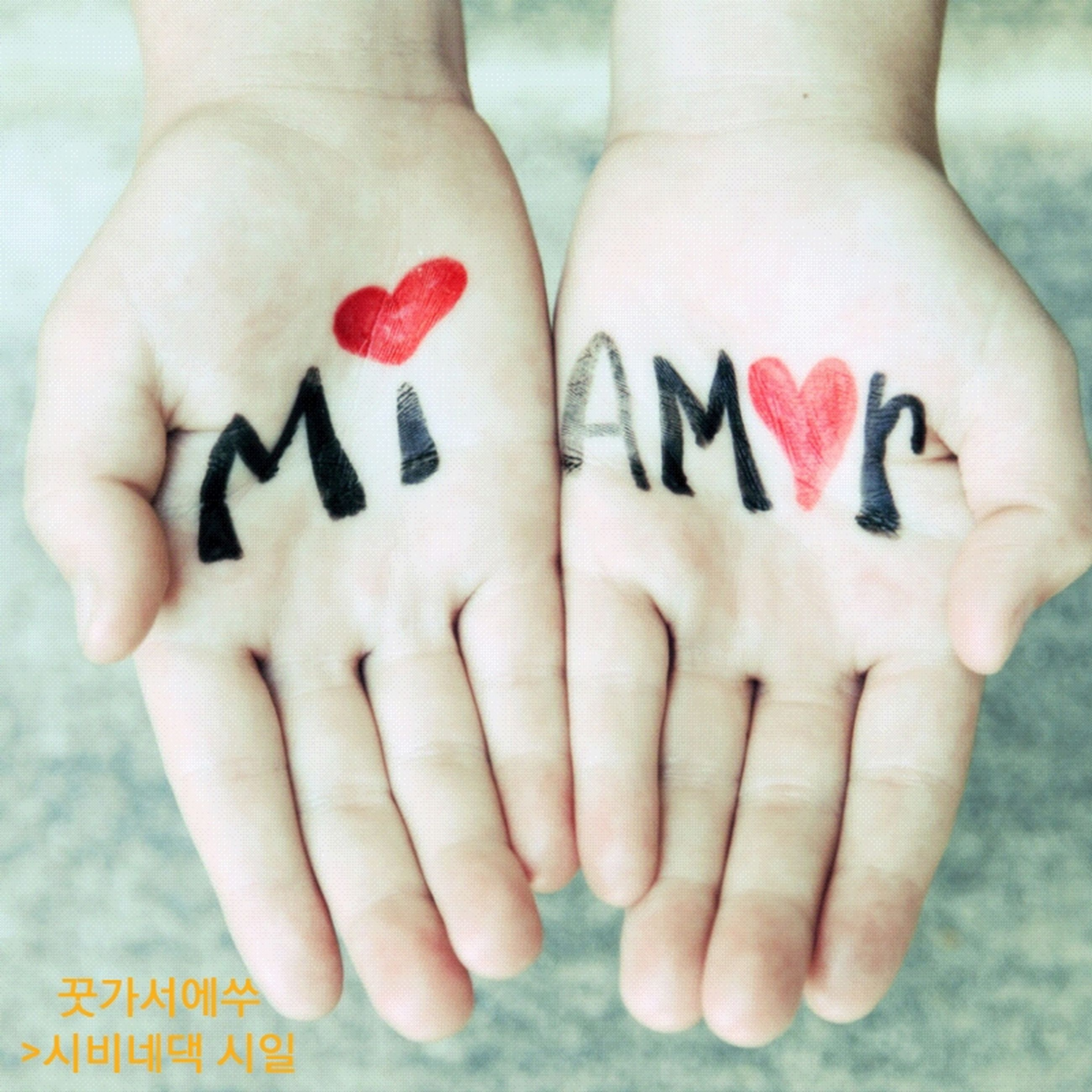 person, part of, human finger, text, love, western script, close-up, cropped, holding, lifestyles, heart shape, unrecognizable person, communication, showing, leisure activity, creativity