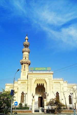 Mobilephotography NoEditNoFilter Mosque Architecture Mosquephotography Egypt Clear Sky Architecture Islamic Architecture Islamic Design EyeEmNewHere