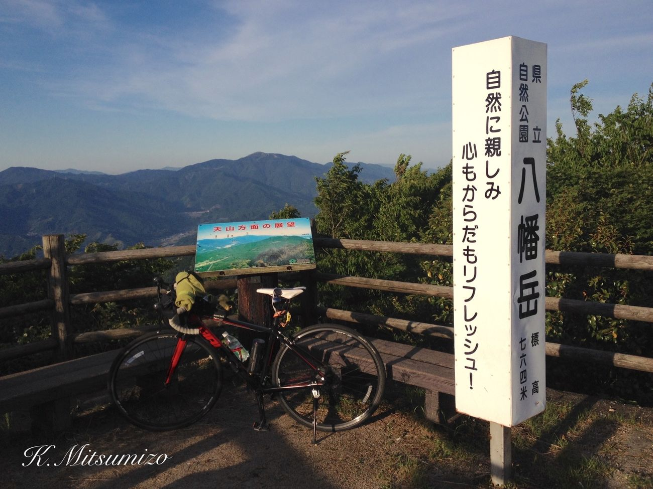 我が家から🚵でおよそ2時間八幡岳の山頂です。Hachimandake at an altitude of 764m.which climbed in the road bike 🚵 Landscape Nature Photography Tadaa Community Road Bike ロードバイク Giant Bicycle Bicycle 八幡岳 伊万里 唐津 多久 武雄