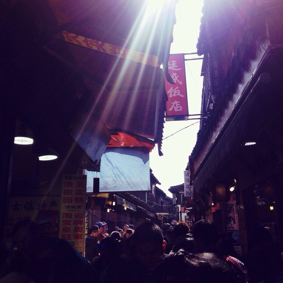 Large Group Of People Crowd Sunbeam Light And Shadow Light Zhujiajiao Shanghai China