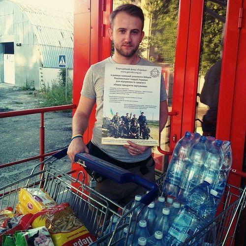 Собираем продукты для Национальной гвардии Украины, в конце недели везём под Славянск для блокпоста З-А. АТО АрмияSOS война украина Киев Kyivblog Kievblog IG_Kiev Instakiev