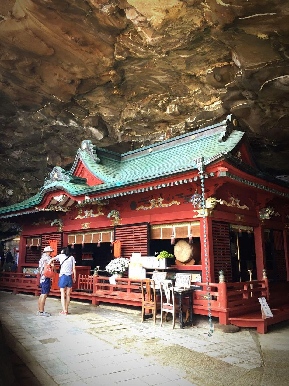 Miyazaki Japan Udo Udojinguu Power Udo Shinto Shrine Tourist God