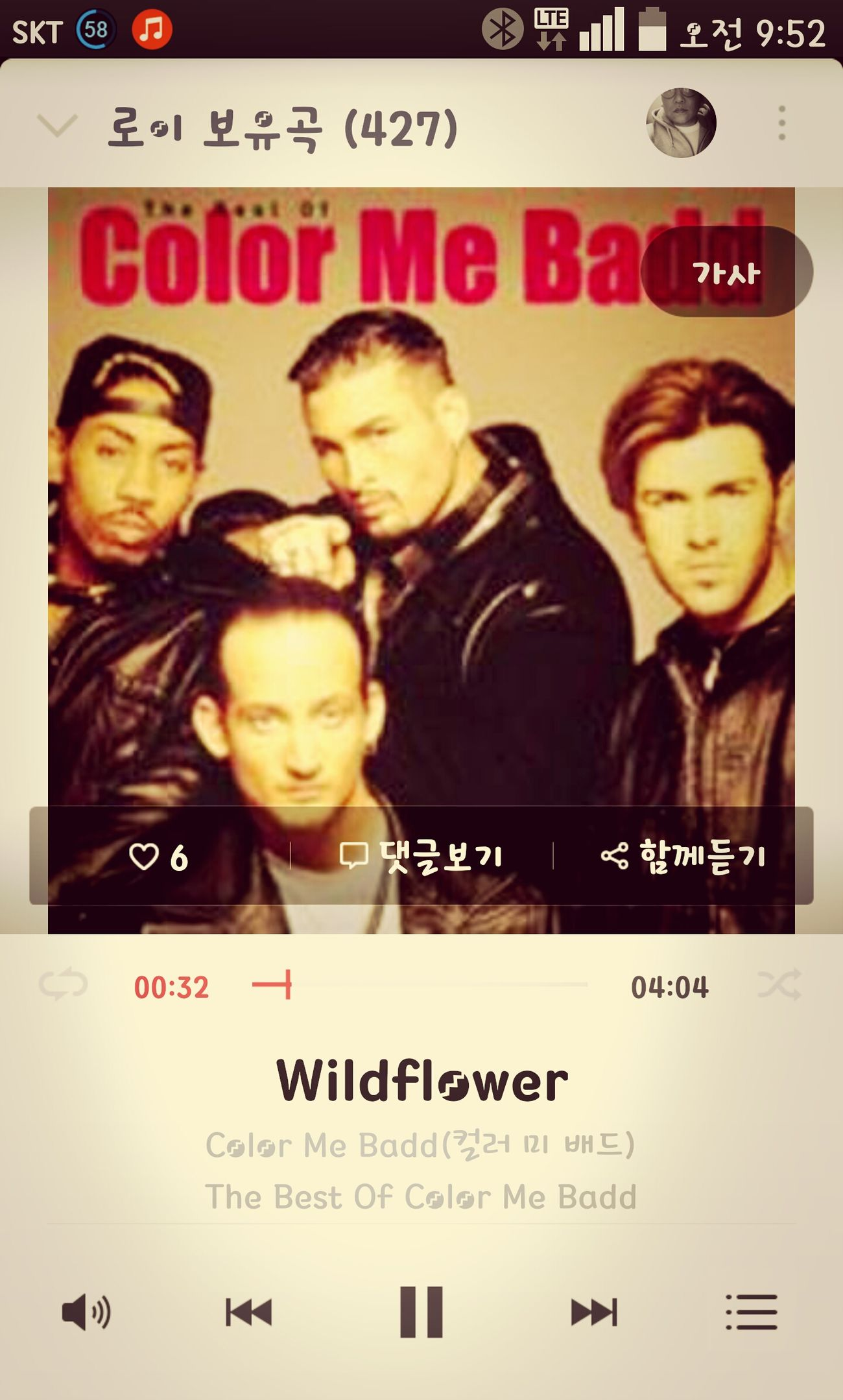 Color Me BADD! Goodmusic Wonderful ...