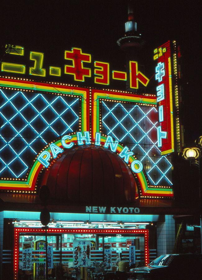 1983 Advertisement Building Exterior City Life Culture Illuminated Japan Neon Night Non-western Script Pachinko