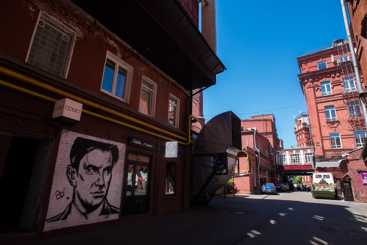Architecture Building Building Exterior Built Structure City Façade Graffiti Moscow No People Redbricks Russia Street Streetart Streetphotography