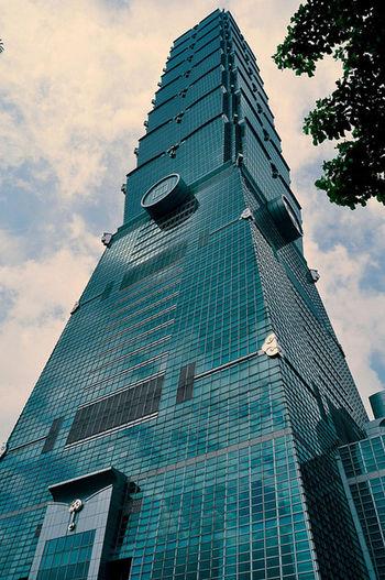 Skycraper Reflection Architecture