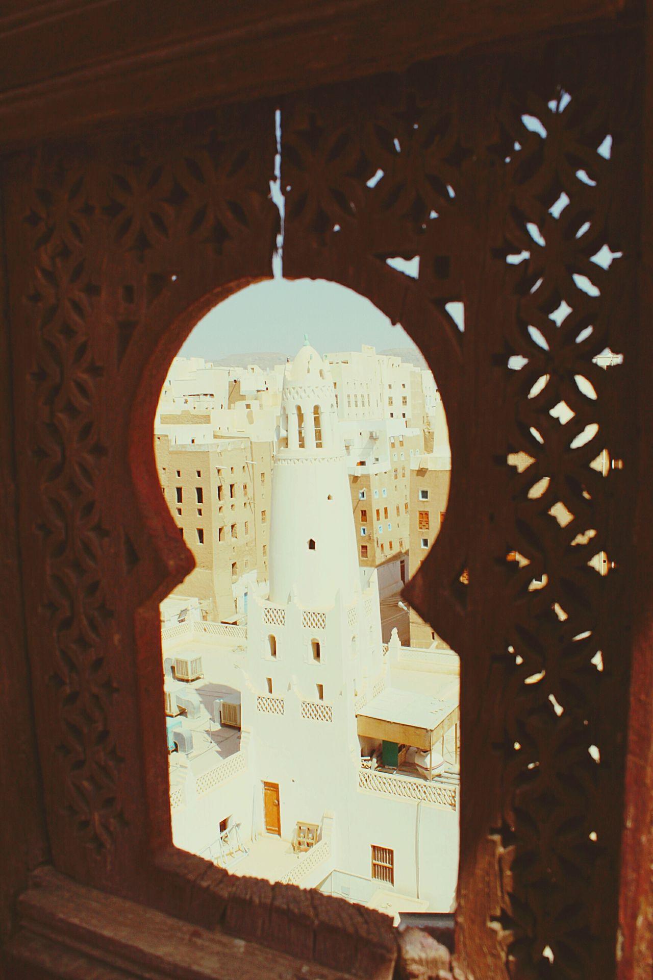 Shebam Hadramawt I Love Yemen Traditional House