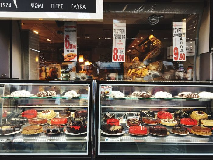 Bakery Food And Drink Sweet Food Food Store Dessert Cake Cakes Pastry