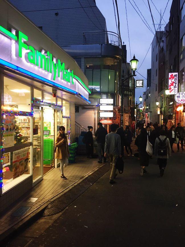 ファミマ コンビニ Family Mart Convenience Store Tokyo 東京 Going To Market