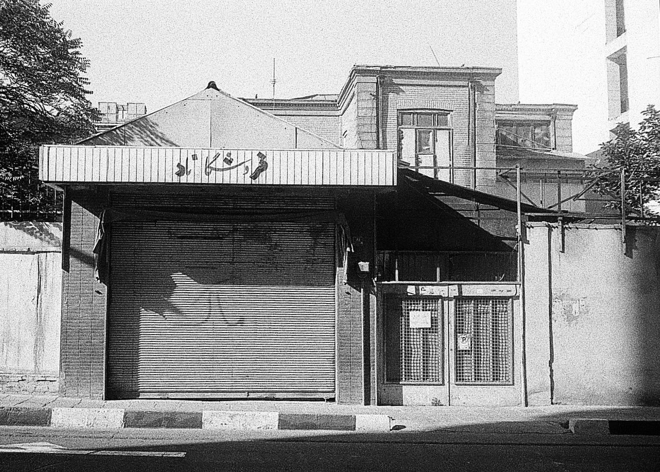 Architectural Details Old Shop Closed No People Old Architecture Urban Exploration Urban Architecture Streetphoto_bw Black And White 35mm Film Cityscape 🤦🏽‍♀️