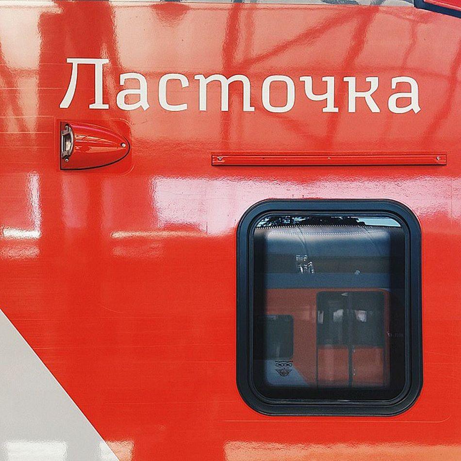 Vscocam VSCO Vscorussia Lastochka ласточка sochi train holidays together family
