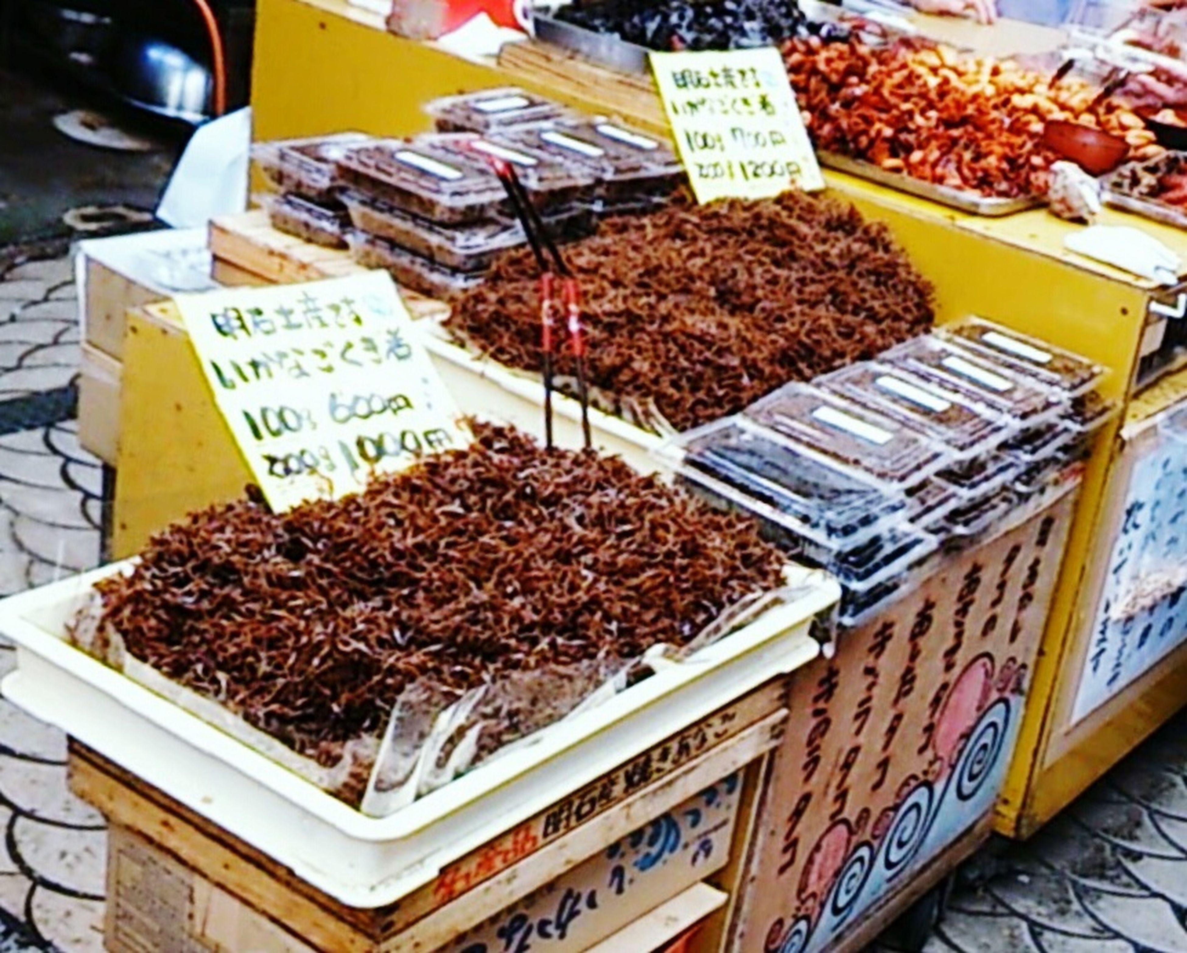Food Porn Awards Japanese Sand Lance
