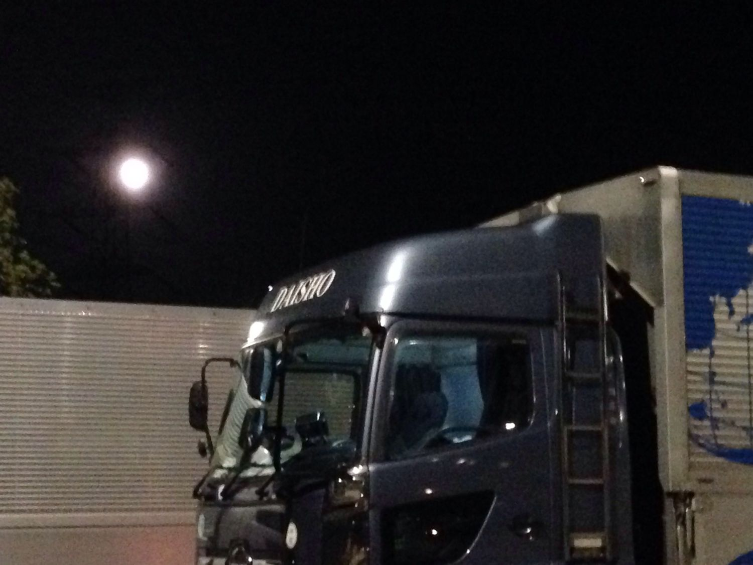 Moon Truck On The Road Hiway