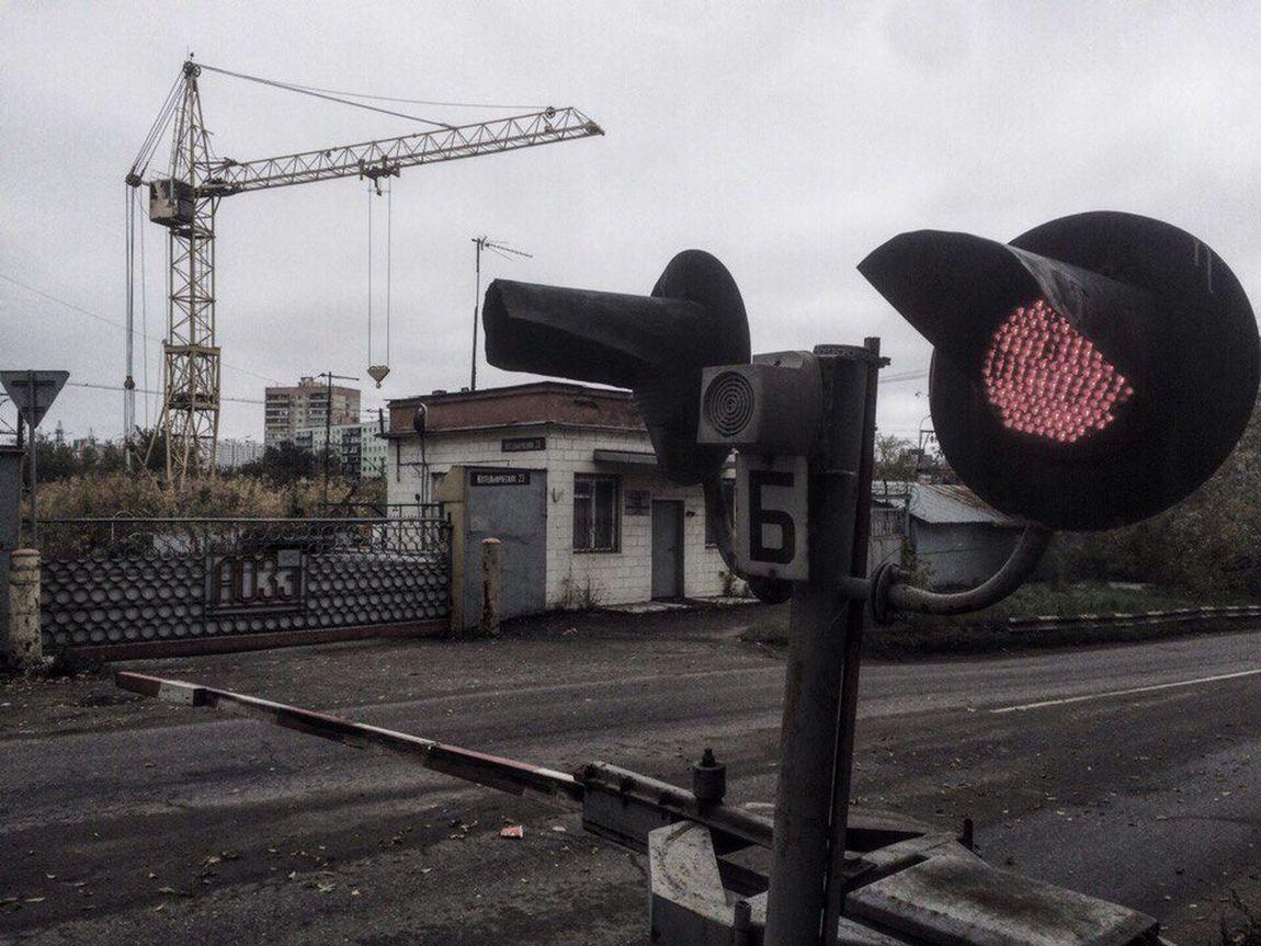 Russia Industrial Railway Railway Traffic Lights Traffic Lights Road Barrier Turnpike EyeEmNewHere