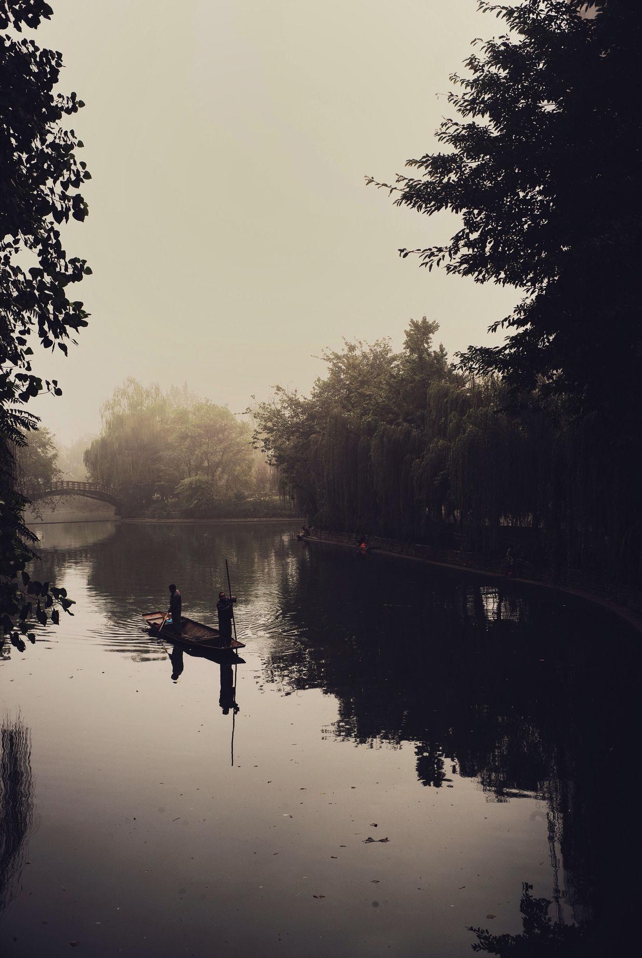 Boat Chengdu China Chengdu City China Fog Foggy Morning Foggy Weather Morning