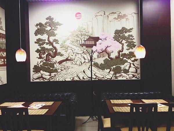 Caffè Japan