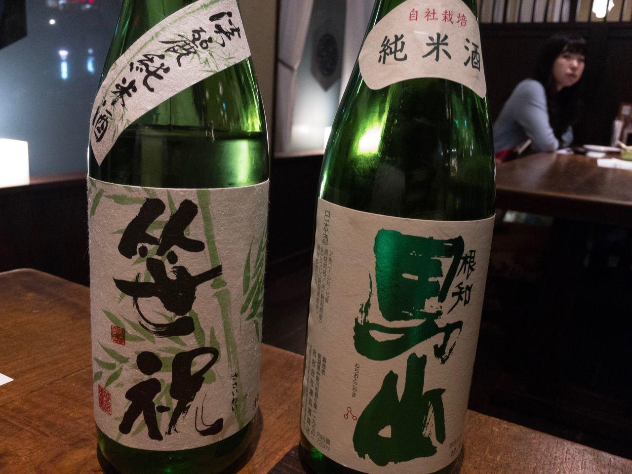 新潟は、お米も魚も野菜もお酒も漬物も、どれも美味しくて驚く。特に、野菜は固定種や在来種が多くて味も香りも濃いものがあって、口に含むと驚くことが多い。そして、安い。とにかく安い。 日本酒も数が多くて嬉しい。😆🍻😋 Bottle Sake EyeEm Gallery Travel Destinations Japanese Style Bar Izakaya Niigata From My Point Of View 笹祝 Sasa-iwai 根知男山 Nechi-otokoyama Japanese  Rice Wine Yammy!!