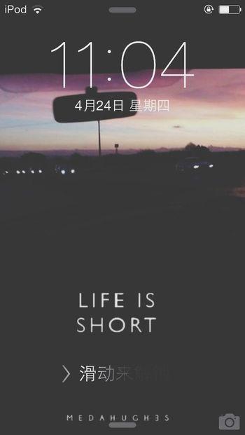 life is short Enjoying Life