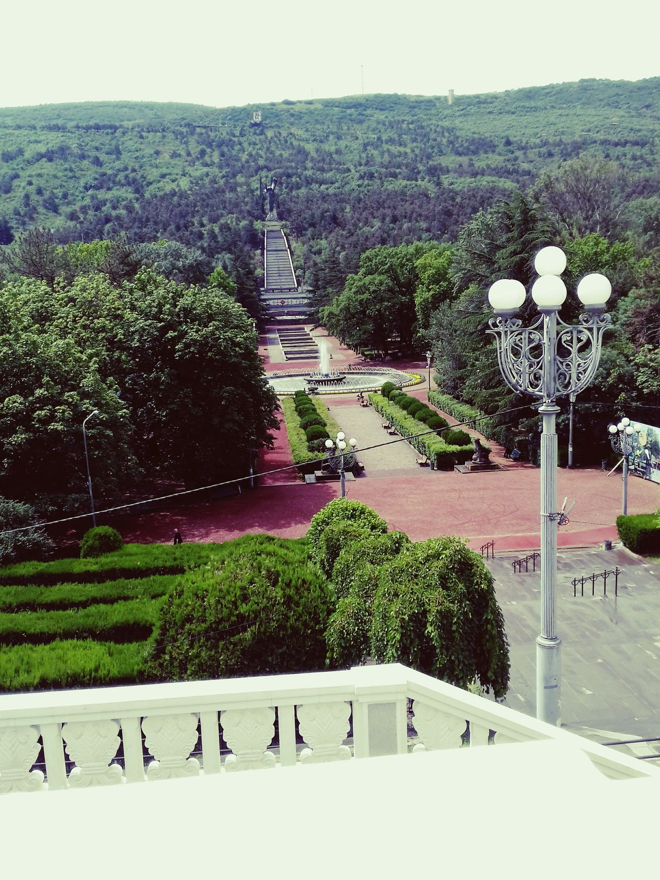 Tbilisi Vakis Park
