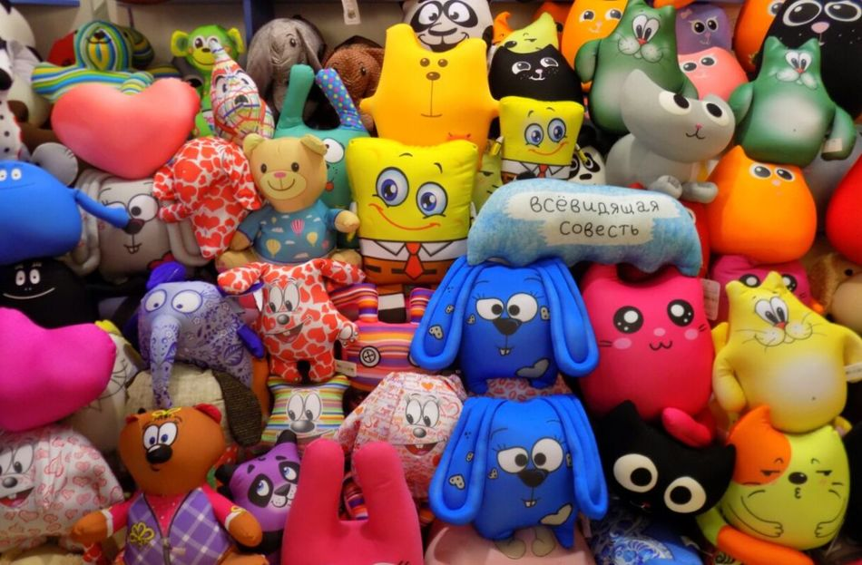 EyeEm Diversity Toys Multicolor