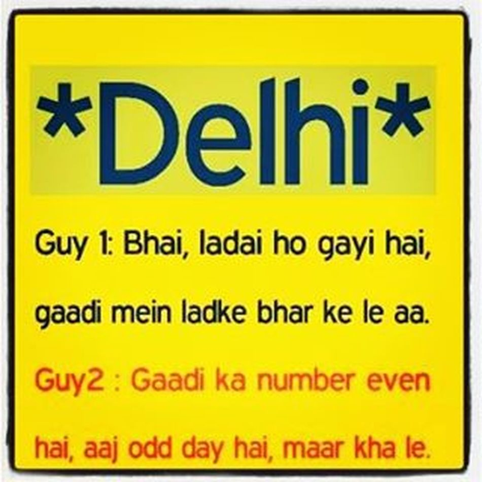 Delhi Kejriwalrules