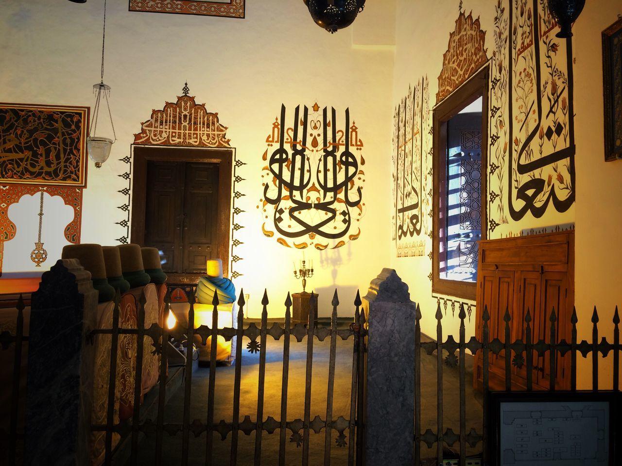 Retro Mevlana Mosque History Indoors  Rear View Love ♥ Vintage Konya Turkey Elégance Mosque