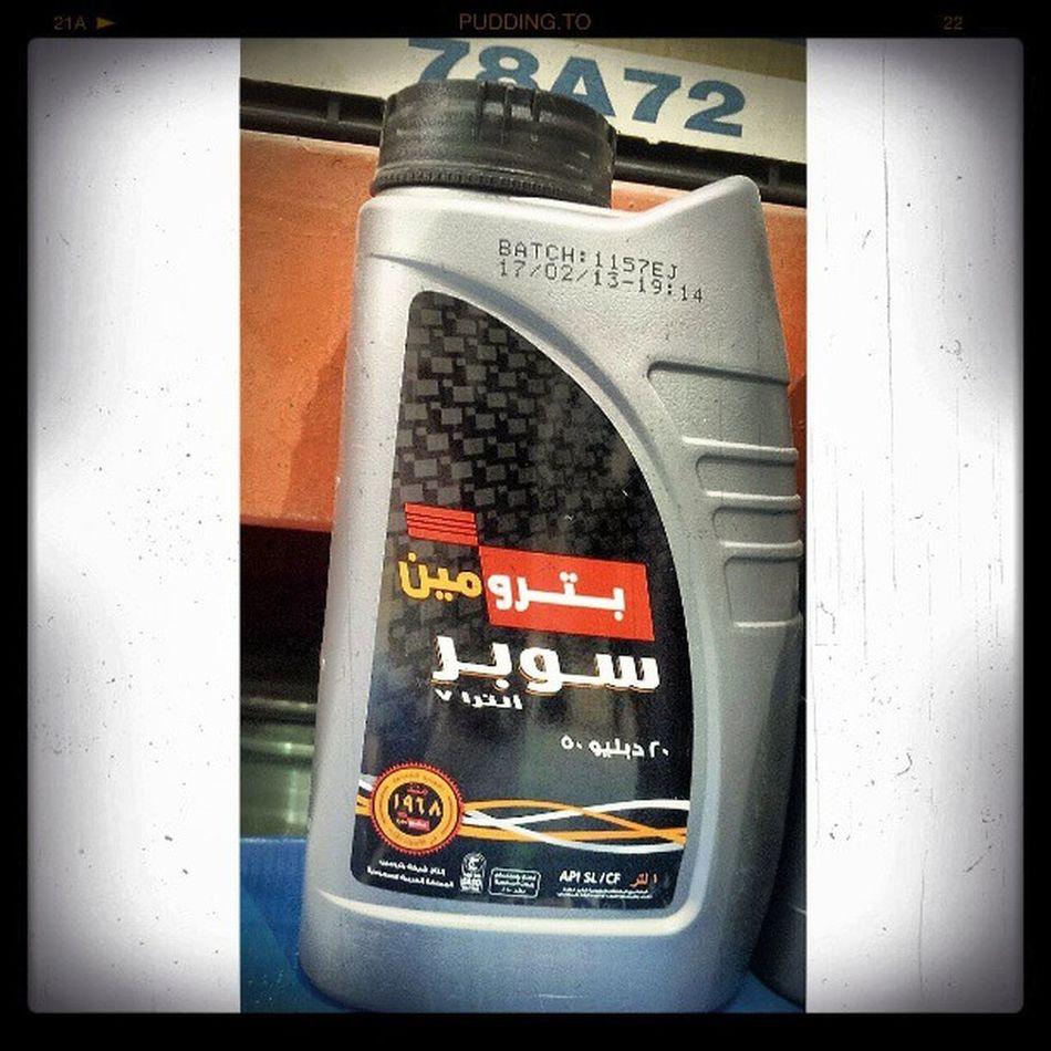 علبة الترا7 الشكل الجديد Tray Ultra7 new format