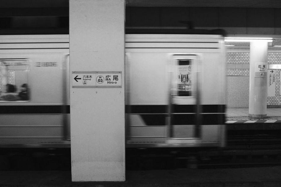 Japan Tokyo Tokyo,Japan Subway Station Hibiyaline Hiroo Shibuyaku Metro Tokyometro Train Station Underground Japan Photography Japan Photos Tokyo Days EyeEmNewHere Welcome To Black The Secret Spaces Art Is Everywhere EyeEmNewHere