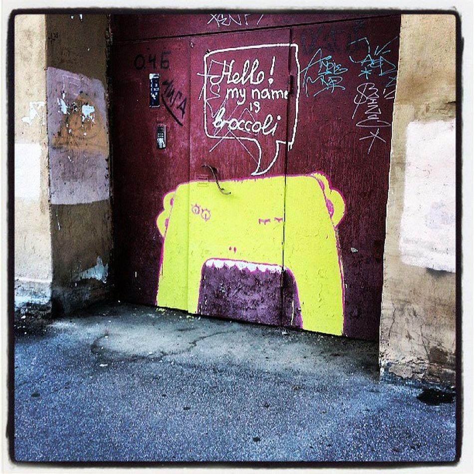 Graffiti графити Broccoli