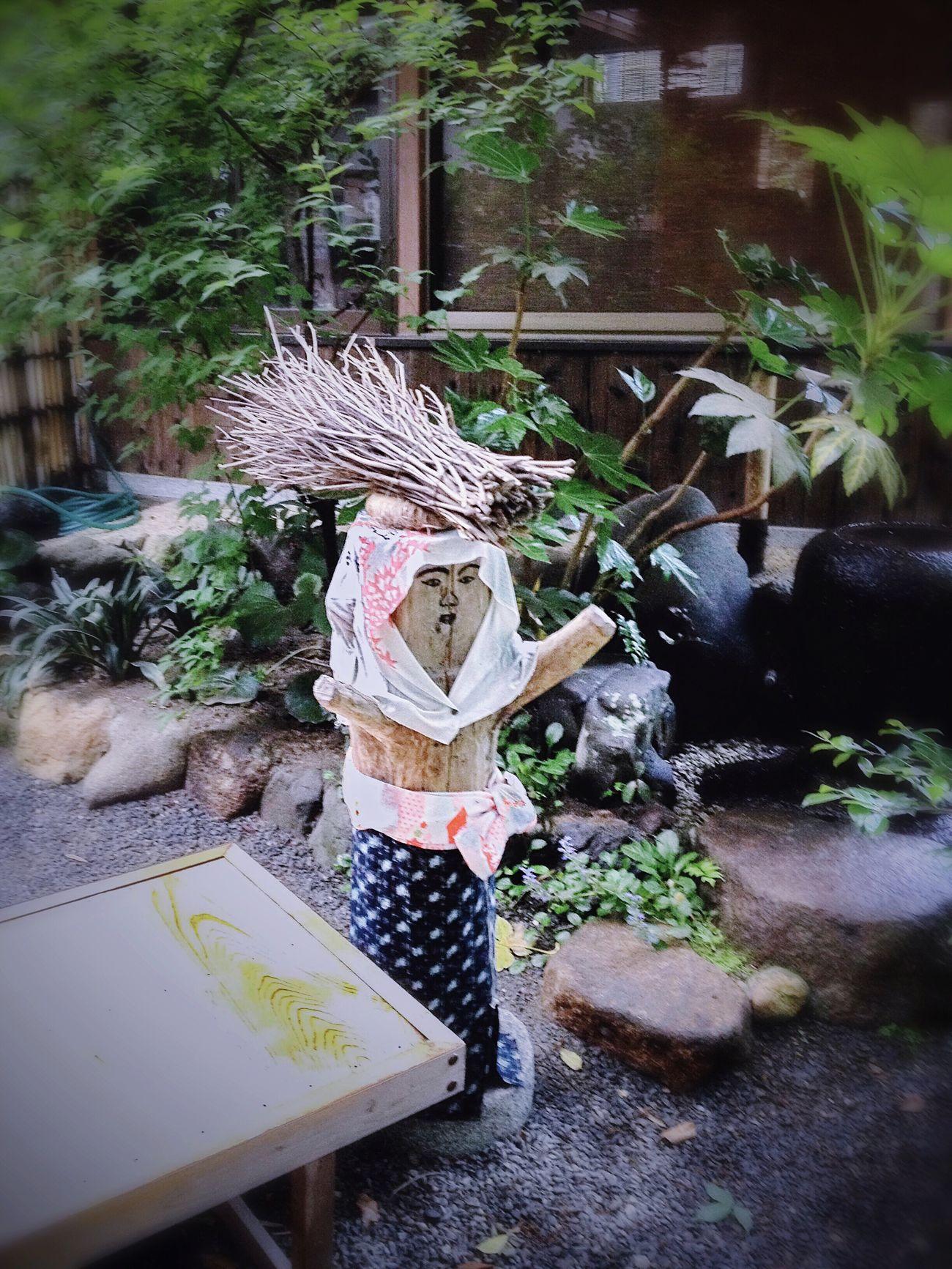 大原 Ohara Kyoto Doll Ultimate Japan