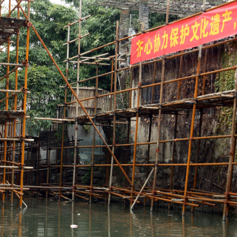 Architecture Bamboo Forest Bamboo Scaffold Bamboo Scaffolding Canal Canon EOS 5DS China China Beauty China Culture China Photos Construction Site Construction Underway Ping Jiang Pingjiang PIngjiang Road Suzhou Suzhou China SUZHOU PINGJIANG ST Suzhou River Suzhou, China Venice Of The East Water
