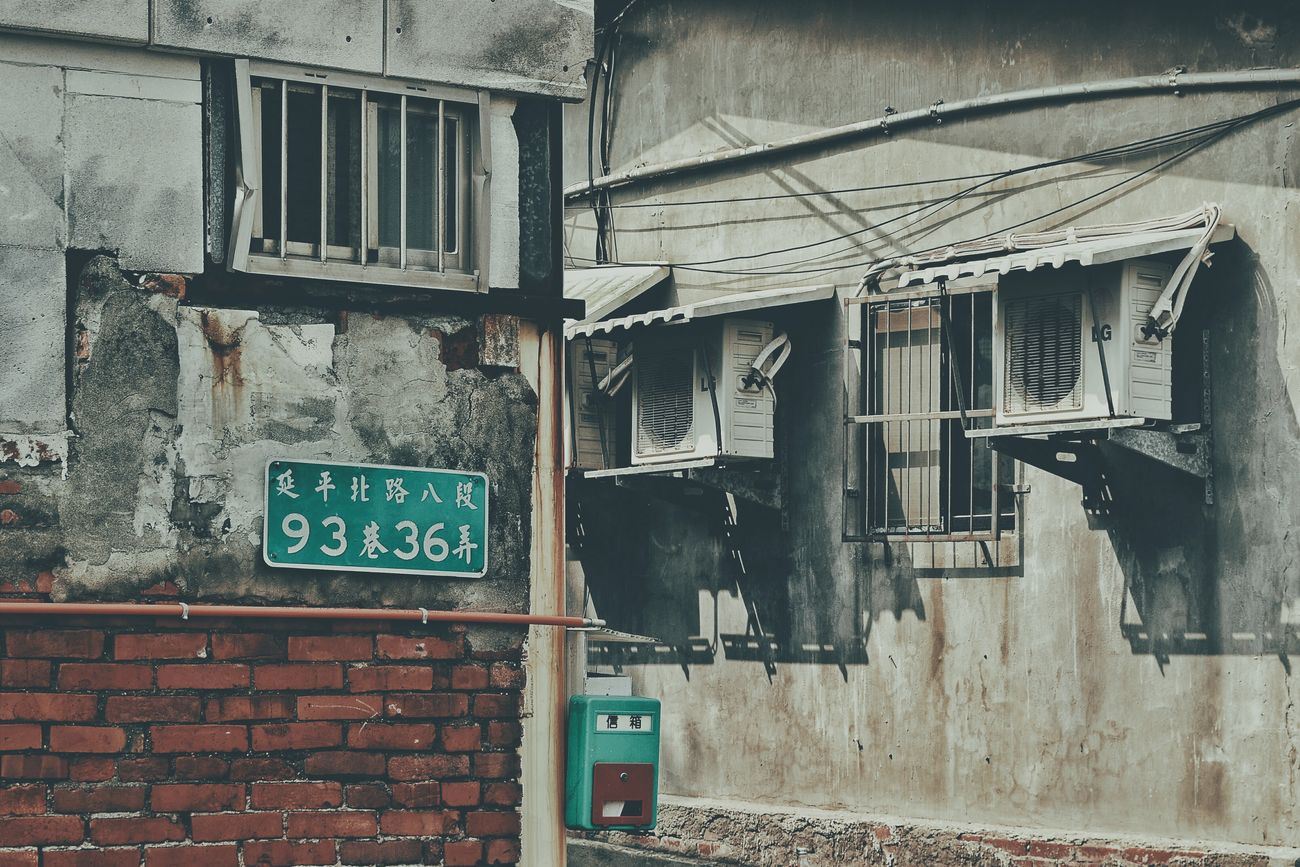 Old Town Around The Corner From My Point Of View Old Buildings Red Brick Wall Architecture Window Signboard Mailbox Shadow Light And Shadow Stagnant-Area The Changing City 禁建限建 Urban Exploration No People 壁萌 VSCO Street Photography Streetphotography Eye4photography  at 社子島 in 士林區 Taipei,Taiwan