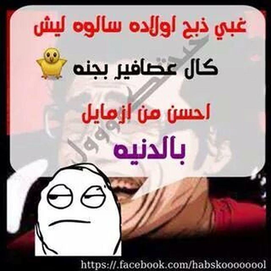 ههههههههه تحشيش تحشيش تايم