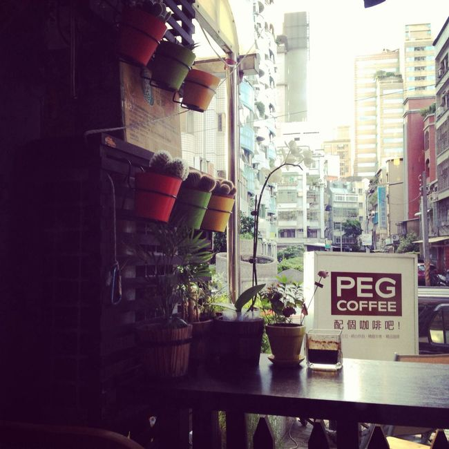 悠閒 #coffeeshop #peg #coffee #relaxing #tw #taipei #taiwan Coffee Break