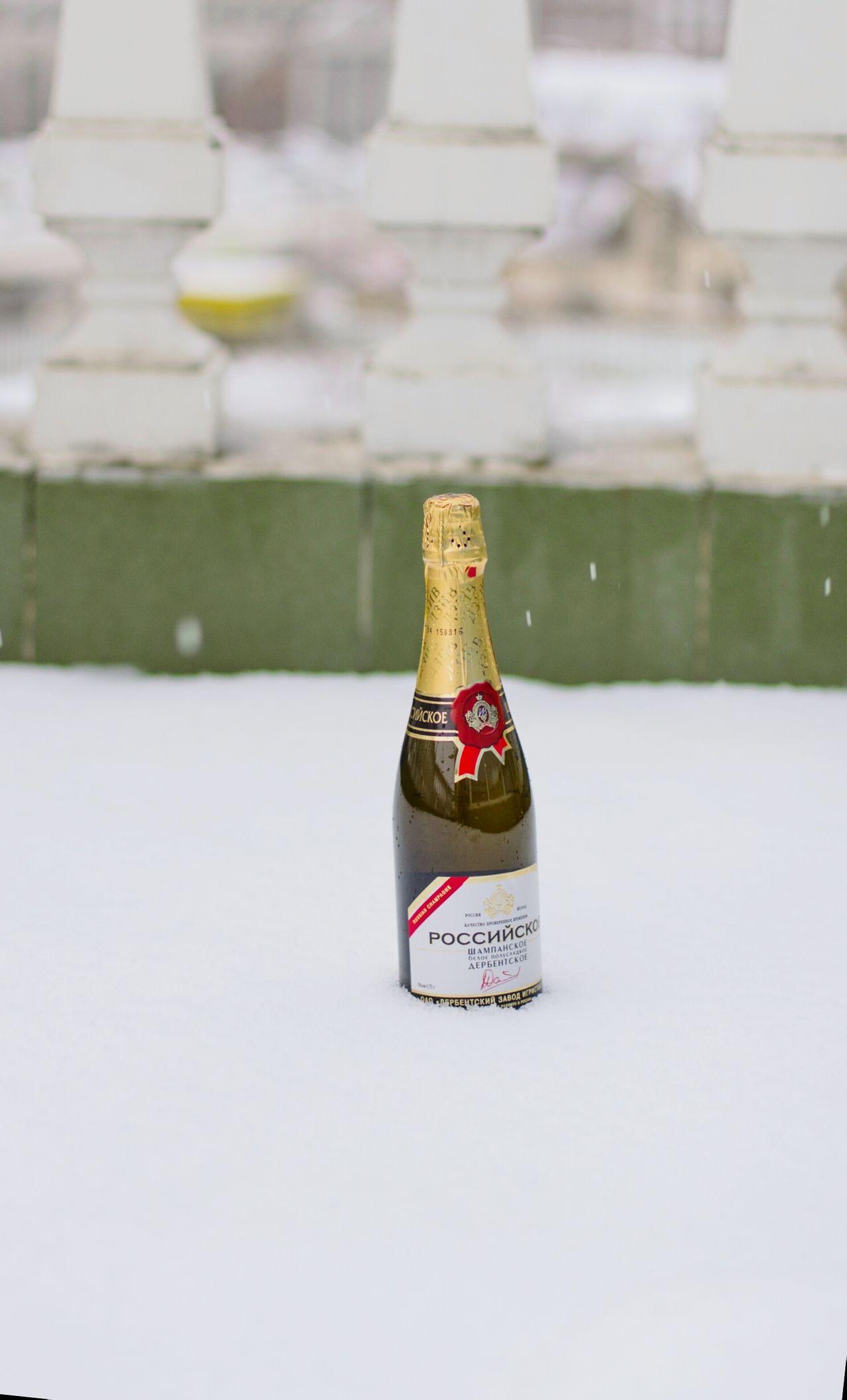Shampagne Snow ❄ Sochi Krasnaya Polyana